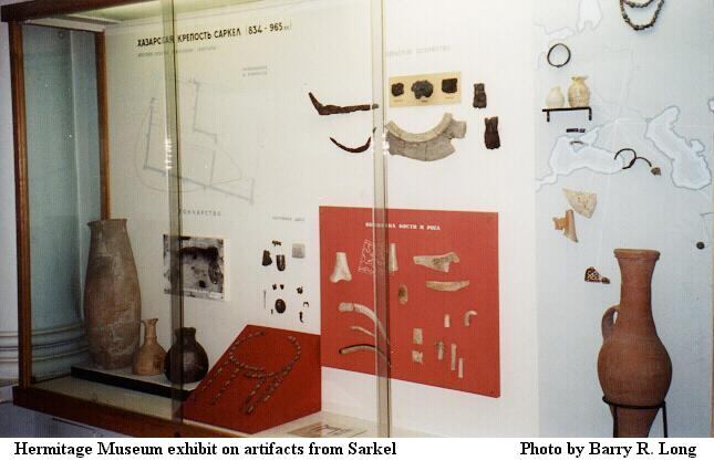 Hermitage Museum exhibit on Sarkel as of 2001