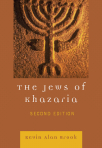 The Jews of Khazaria 2nd Edition cover
