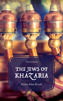 For information about THE JEWS OF KHAZARIA, click here